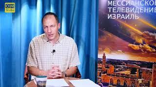 Христианство право в главном (Александр Гольдберг)