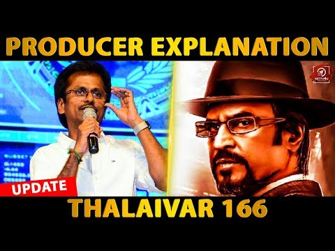 Thalaivar 166 Movie Producer Revealed | Rajinikanth | AR Murugadoss