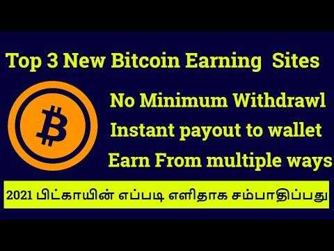 Top 3 Instant Paying Free Bitcoin Earning Sites I 2021 I Tamil