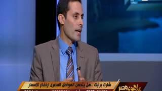 رأى النائب أحمد طنطاوى قانون ضريبة القيمة المضافة - على هوى مصر