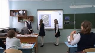 нтернет-квест урок в 5 классе