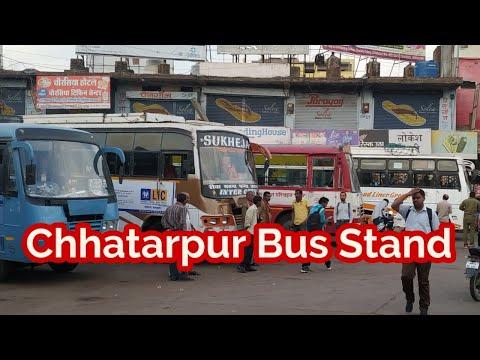 छतरपुर बस स्टैण्ड Chhatarpur bus stand