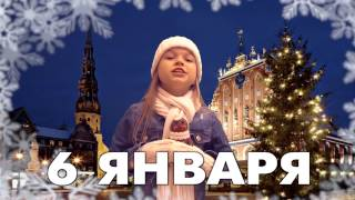 КАТРИНА-ПАУЛА ДИРИНГА. Приглашение на концерт в Якутске.(4, 5 и 6 января в КДЦ Европа в Якутске состоится первый новогодний концерт участников проекта Голос Дети!..., 2014-12-11T11:12:32.000Z)