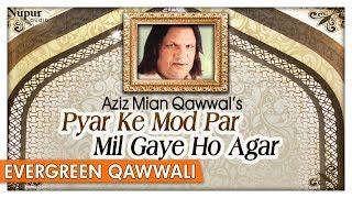 Pyar Ke Mod Par Mil Gaye Ho Agar- Aziz Mian Qawwal | Most Romantic Qawwali Songs | Nupur Audio