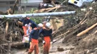 広島土砂災害不明28人氏名公表=捜索難航、情報呼び掛け―死者増え52人 thumbnail