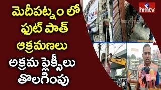 GHMC Encroachment Drive in Mehdipatnam | hmtv Telugu News