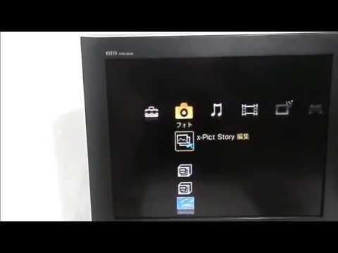 Sony PSX DESR 7700