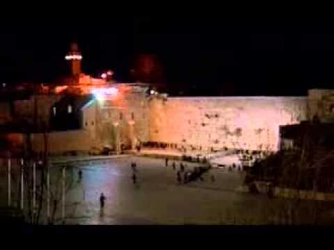 Rosenbaum Jerusalem