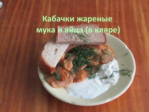 15 популярных блюд армянской кухни
