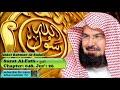 Surah Al-FathCH-048 - Quran Recitation - Abdul Rahman Al Sudais
