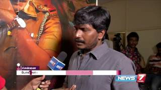 'Sethupathi' director speaks about Vijay Sethupathi | Super Housefull