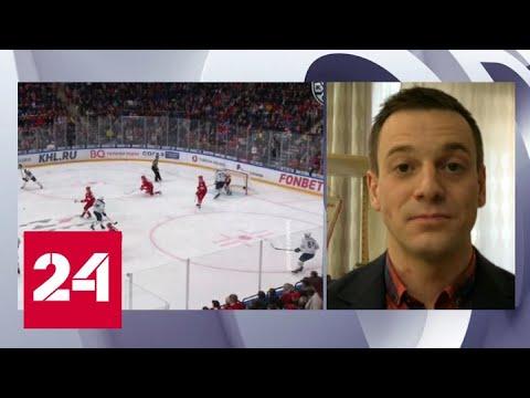 В КХЛ официально объявили, что не будут доигрывать текущий сезон - Россия 24