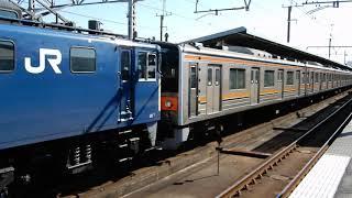 武蔵野線205系配給