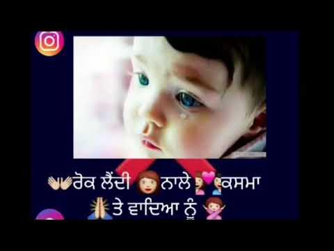 Sad Punjabi Status | chad Dila Ro na