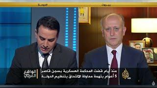الواقع العربي-القضاء العسكري بلبنان في ضوء الحكم على سماحة