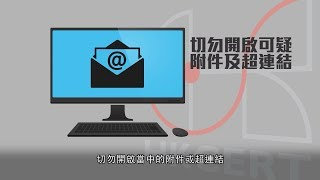 Petwrap Petya全球爆發 防範加密勒索軟件 自保五招
