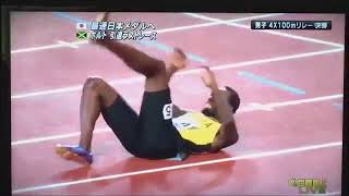 2017世界陸上 男子400mリレー ウサイン・ボルト涙のラストラン