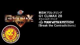 戦国炎舞 -KIZNA- Presents G1 CLIMAX 28』テーマソング MAN WITH A MIS...