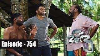 Sidu | Episode 754 27th June 2019 Thumbnail