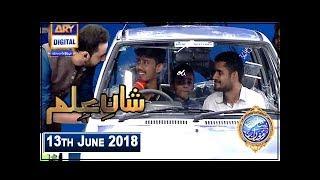 Shan-e-Sehr – Segment – Shan-e-Ilm – 13th June 2018