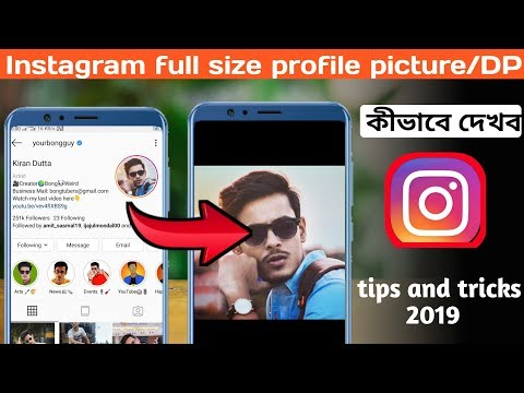 how to views Instagram profile picture any account 2019