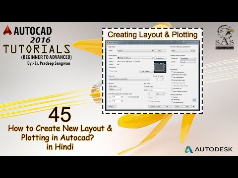 Autocad 2016 – 45. How to Create New Layout & Plotting in Autocad? | Print a Autocad Drawing