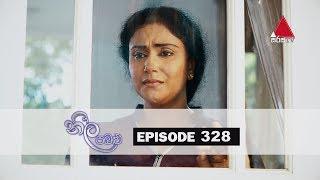 Neela Pabalu | Episode 328 | 14th August 2019 | Sirasa TV Thumbnail