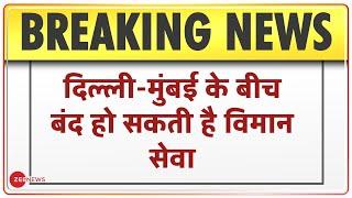 Corona Breaking: रुक सकती है Delhi-Mumbai की सेवा | Flight Services | Train Service | Lockdown News
