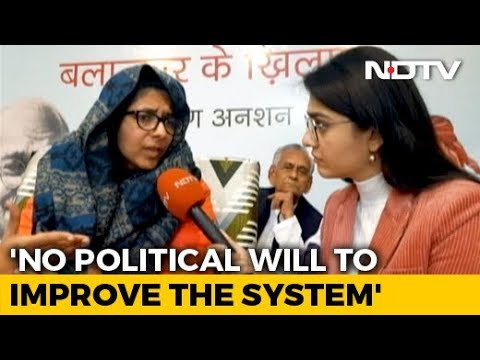 """Somewhere, Even The Police Has No Longer Any Faith In The Justice System"": Swati Maliwal Tells NDTV"