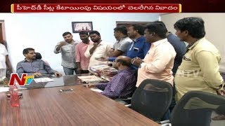 Malla Reddy Resigns to Principal Post in Warangal KU after Clash Between Students || NTV