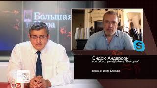 Тактика Путина и война Трампа. Последствия для Армении, Азербайджана, Украины и Грузии