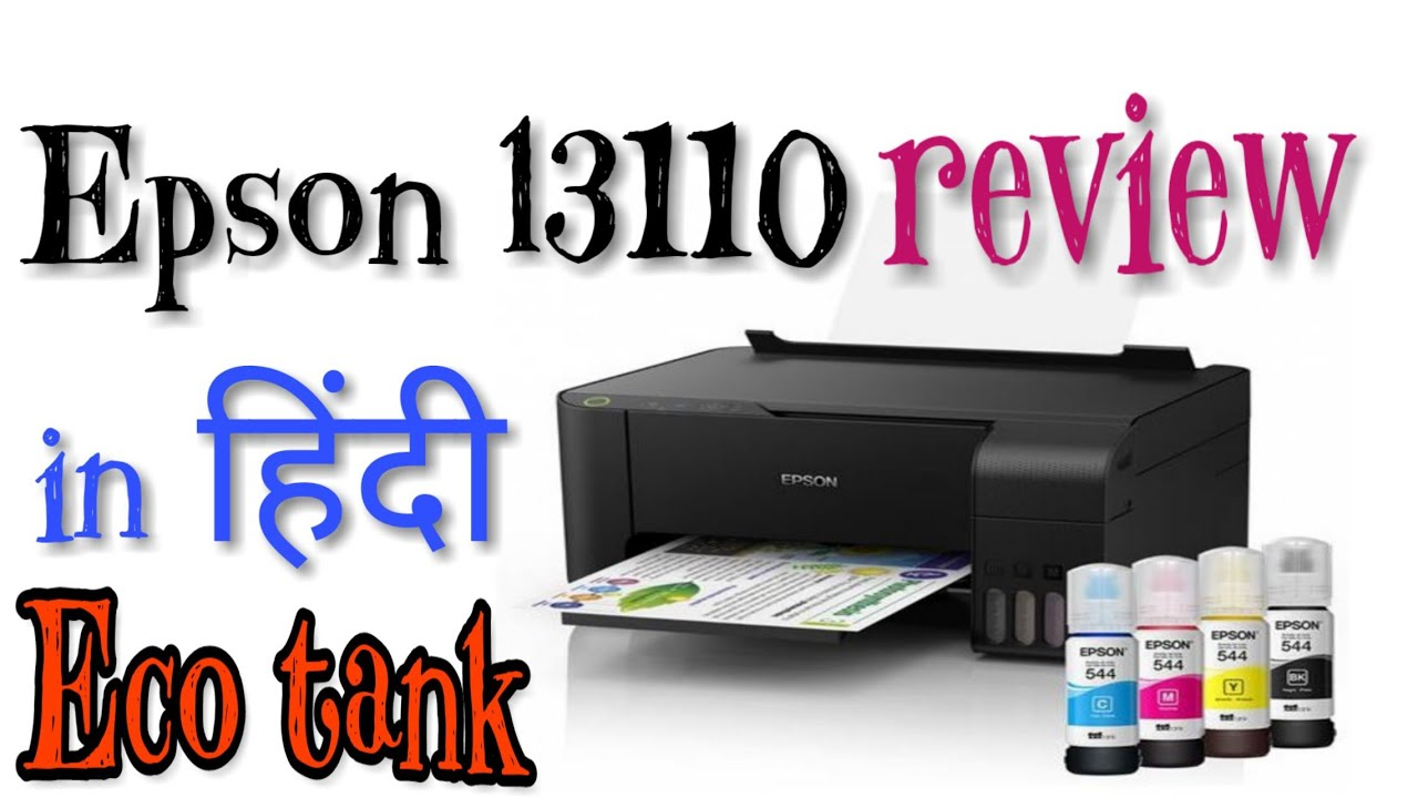 Epson l3110 ecotank new latest model 2019 hindi