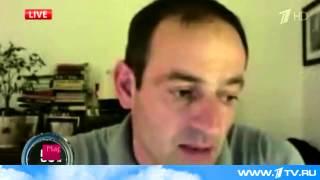 Информационная бомба взорвалась в прямом эфире украинского телевидения   Первый канал