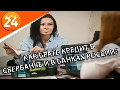 Продажа монет в Сбербанке России – как купить