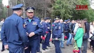 видео Где купить памятник в Зеленограде