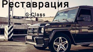 видео Купить тюнинг, обвесы на Mercedes (Мерседес) w140 s класс