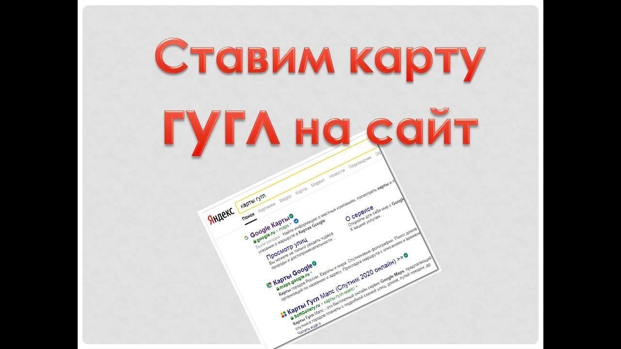 Тинькофф взять кредит онлайн на карту тинькофф