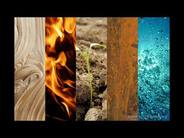 Los 5 elementos o movimientos: fuego, tierra, metal, agua, madera - Música binaural