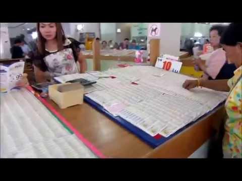 ศูนย์ขายหวยแห่งประเทศไทย สนามบินน้ำ นนทบุรี thai govornmentlottery