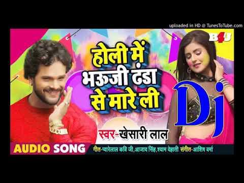 Holi Bhauji Danda Se Mareli   DJ Song   Khesari Lal Yadav   होली डी जे गाना 2019Trim,,,