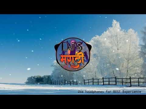Tujhya Aaicha Navra Dj Rahul Remix | Marathi Dj song | || Djs Marathi ||