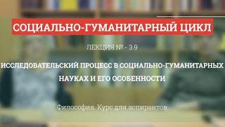 видео Методы психологии: научных исследований, метод наблюдения, самонаблюдения