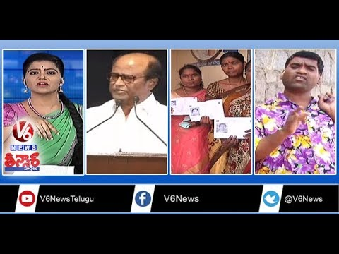 Holiday On Polling Day | Rajini Say No To Kamals Party | Sathi Leaves Hyderabad | Teenmaar News | V6