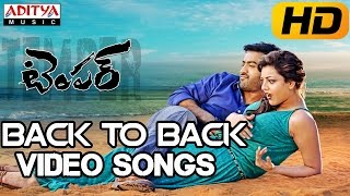 Watch & enjoy temper back - video songs. starring jr.ntr kajal agarwal. click here to share on facebook http://on.fb.me/1cogkzc subscribe our you...