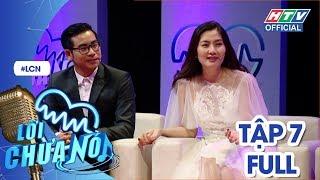 LỜI CHƯA NÓI | Ngọc Lan hạnh phúc tay trong tay cùng ông xã Thanh Bình | LCN #7 FULL | 13/12/2018 thumbnail