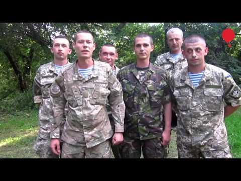 Украинцам от бойцов