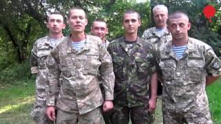 Украинцам от бойцов АТО