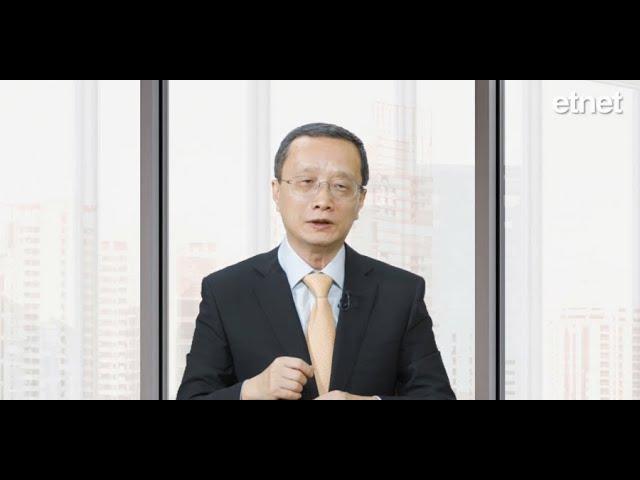 【專訪】陶冬:電動車業一定成為中國經濟下一個龍頭行業