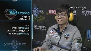 [WECG SC2 Korea National Final] RO.8  Match4 set1 herO vs bbyong King Sejong Station -EsportsTV