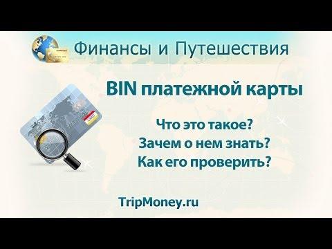 Бескаркасная мебель, купить бескаркасную мебель в Москве